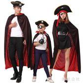 萬圣節兒童加勒比海盜服裝男童服飾成人披風套裝道具裝扮衣服zzy5954『美鞋公社』
