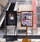 廣告展示架-廣告牌展示牌kt板展架立式落地式迎賓海報支架子指示立牌水牌訂製 YYS 多麗絲