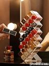 魅時尚收納格盒子亞克力防塵展示架網紅化妝品收納盒唇釉唇膏  印象家品