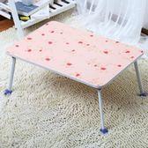 小桌子床上折疊簡約迷你可愛筆記本電腦書桌便捷學生宿舍小桌板 qf858『夢幻家居』