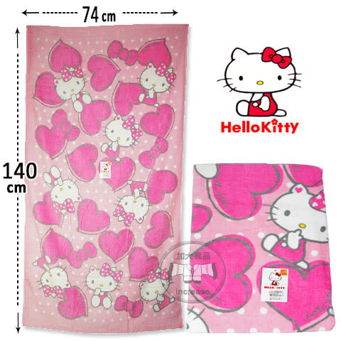 凱蒂貓 純棉浴巾 凱蒂貓結緣款 台灣製 三麗鷗 Sanrio