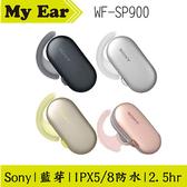 SONY 索尼 WF-SP900 多色可選 真無線藍芽 運動款 可游泳 可下水 內建4GB | My Ear 耳機專門店