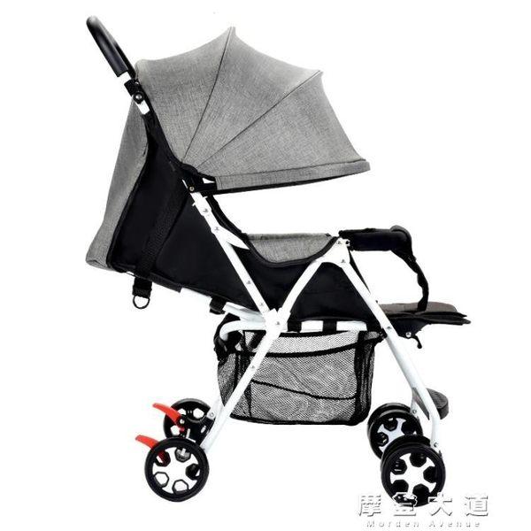 嬰兒推車超輕便攜式可坐躺折疊手推傘車幼兒童小孩嬰兒車寶寶童車igo「摩登大道」