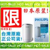 《限時限量特賣!!》Philips WP3922 飛利浦 五重過濾 WP3812專用濾芯 (日本原裝)