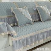 沙發墊 簡約現代防滑四季通用沙發巾罩套布藝客廳全包坐墊子 KB8694【歐爸生活館】