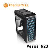 Thermaltake 曜越 Versa N23 ATX (2大4小) 中直立式開窗機殼