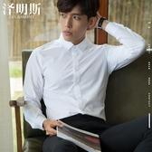白襯衫男長袖韓版修身青年職業裝商務正裝工作服春季男裝白色襯衣
