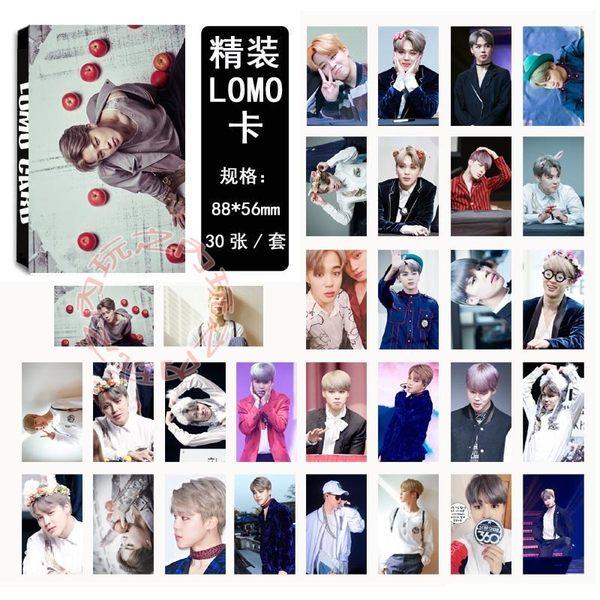 現貨盒裝 朴智旻 WINGS 防彈少年團 LOMO小卡片 照片紙卡組(共30張) E632-F 【玩之內】 韓國  BTS