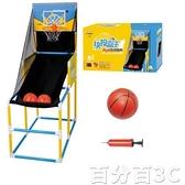 投籃機 自動記分兒童投籃機寶寶室內投籃架男女孩運動兒童籃球架 WJ百分百