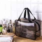 【超取399免運】ins風網紅透明防水化妝包(大號) 旅行大容量洗漱包 收納袋