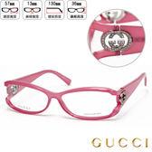 GUCCI時尚光學眼鏡