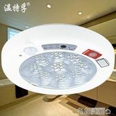 感應燈 led感應燈樓道吸頂燈人體感應 聲控光控燈智慧紅外線樓梯車庫走廊 名創家居