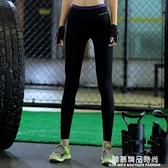 運動緊身褲女速干透氣健身褲彈力瑜伽褲跑步壓縮褲高腰九分打底褲