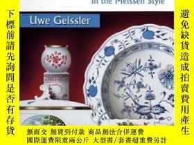 二手書博民逛書店Painting罕見Porcelain In The Meissen Style (schiffer Craft