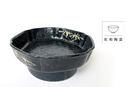 ~佐和陶瓷餐具~【XL05065-7 貴竹高台6皿-日本製】/ 餐廳 醬汁碟 調味碟 沾醬碟 小菜碟 /