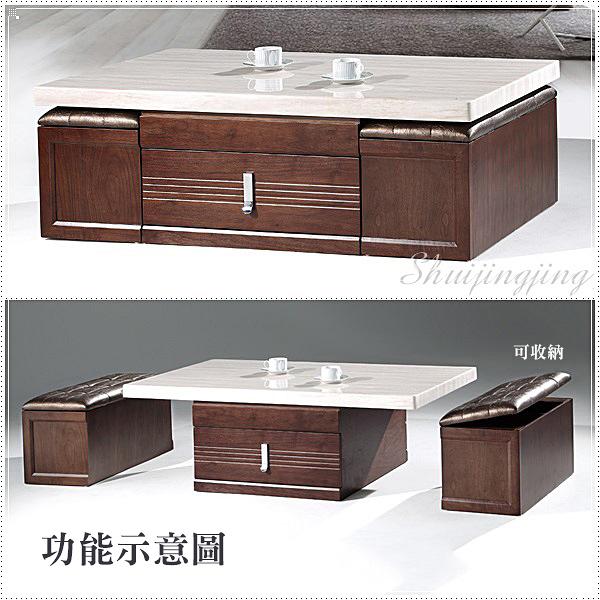 【水晶晶家具/傢俱首選】CX1313-3 凱威140cm胡桃實木附椅石面大茶几