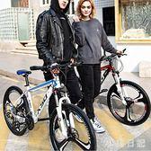 AMIN越野山地車自行車男女情人節禮物輕便公路賽車變速學生城市減震單車 PA536【小美日?】