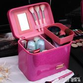 聖誕交換禮物化妝箱化妝包大容量手提旅行便攜簡約號化妝收納包專業洗漱包 法布蕾