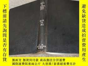 二手書博民逛書店journal罕見of the indian chemical society vol.30 1-6 1953 (