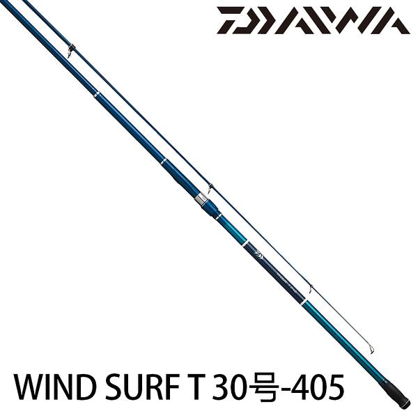 漁拓釣具 DAIWA WIND SURF T 30號-405 [遠投竿]