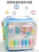 形狀配對認知積木智力屋六面體益智早教玩具1歲半嬰兒寶寶六面盒 歌莉婭