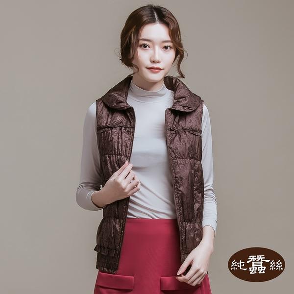 【岱妮蠶絲】HK12038緹花舖蠶絲背心外套(咖啡)
