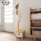 衣帽架落地掛衣架臥室衣服架家用簡易多功能房間床頭櫃收納置物架 時尚芭莎