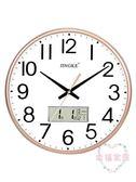 (店主嚴選)鐘表掛鐘客廳現代簡約大氣家用石英鐘創意靜音圓形電子表時鐘掛表