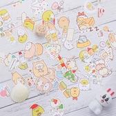 可愛角落生物手賬貼紙卡通墻角生物裝飾貼手工日記自制貼畫100枚
