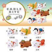Hamee 日本 CABLE BITE 日式和風 咬咬小動物 傳輸線 充電線 防斷保護套 咬線套 (任選) 93-426579