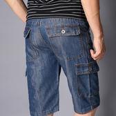 【黑色星期五】牛仔短褲男直筒寬鬆休閒大碼五分褲子夏季薄款中褲多袋工裝褲