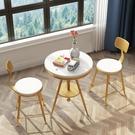 北歐大理石可升降鐵藝小圓桌ins網紅奶茶店休閑吧咖啡廳桌椅組合【頁面價格是訂金價格】