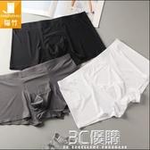 男士冰絲內褲純色平角褲薄夏季無痕透氣四角褲個性感潮流速干短褲 3C優購