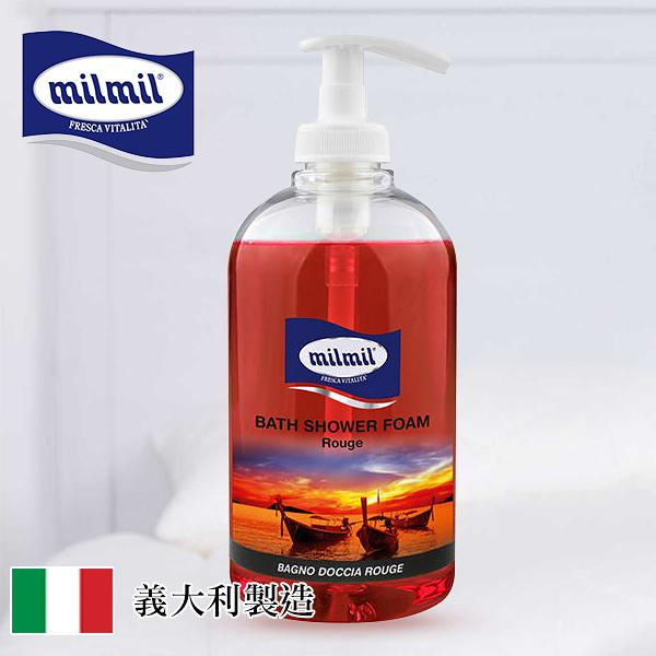 義大利 milmil 豔紅溫和香氛沐浴乳 500ml 洗澡 沐浴【PQ 美妝】