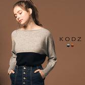 東京著衣【KODZ】雜誌注目造型撞色設計針織上衣-S.M.L(172795)