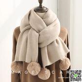 圍巾映畫image純色毛球針織毛線圍巾秋冬季女士長款保暖學生百搭韓版 一件免運