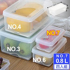 【Famous】名廚7號長型保鮮盒(四入)