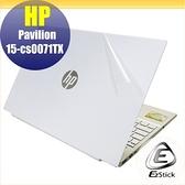 【Ezstick】HP Pavilion 15-cs0068TX 15-cs0069TX 透氣機身保護貼 DIY 包膜