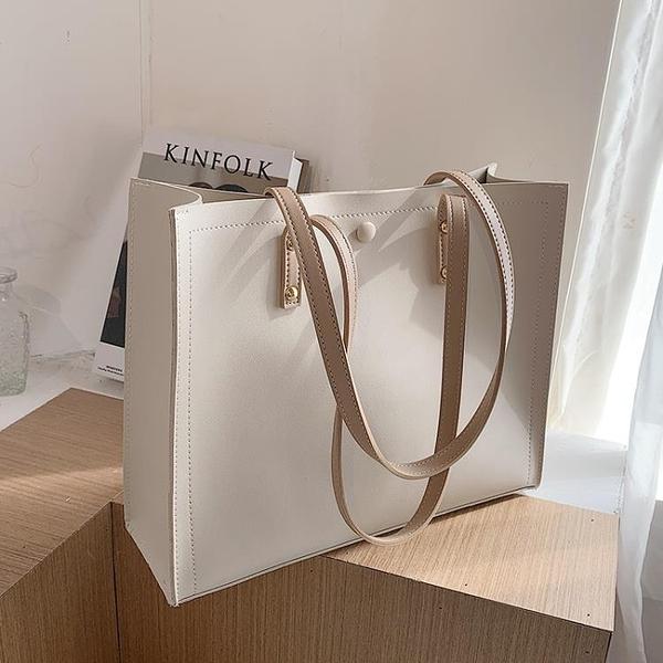 托特包 包包女大容量2021新款潮夏百搭大學生上課通勤包側背包簡約托特包 寶貝
