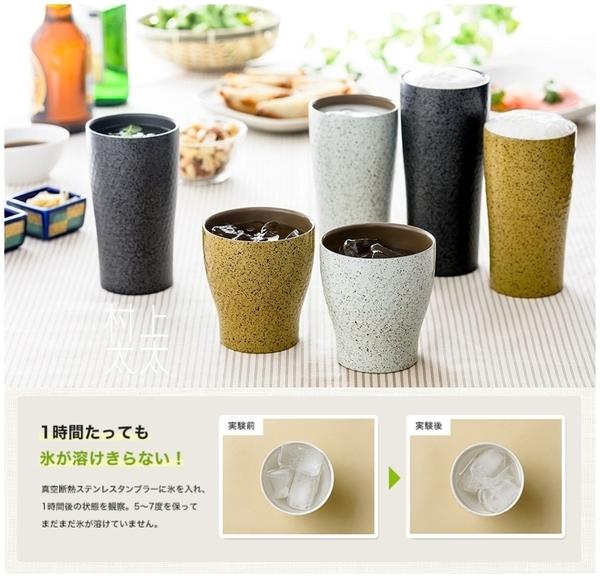 【tone】日本進口 四季彩不鏽鋼真空斷熱杯400mL(粉櫻) 不結露 保溫保冷 露營 啤酒 冷飲