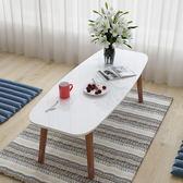 榻榻米小茶几北歐窗台地台矮桌炕几實木腿烤漆方型日式飄窗桌   麻吉鋪