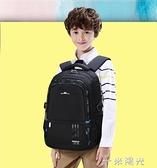 小學生書包四五六年級男生初中學生雙肩包校園旅行韓版背包  一米陽光