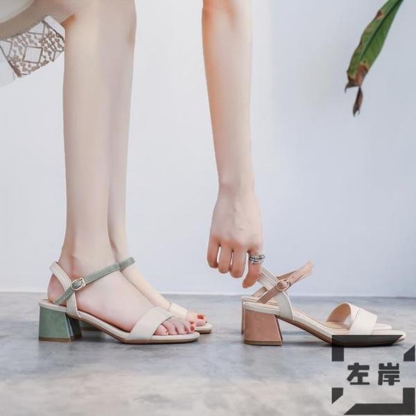 涼鞋女中跟粗跟百搭一字扣帶高跟休閒韓版【左岸男裝】