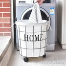 臟衣服收納筐鐵藝復古臟衣收納籃收納筐洗衣籃子玩具桶衣服臟衣簍CY『新佰數位屋』