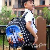 書包小學生男孩1-34-6年級兒童書包男孩防水雙肩背包 果果輕時尚