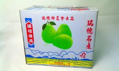 中秋國柚 30斤老欉文旦