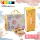 【愛不囉嗦】甜蜜哈尼 蜂蜜蛋糕 - 單條/盒 ( 彌月下單專區 )