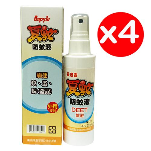 夏蚊 防蚊液 4瓶 含12%敵避(DEET)