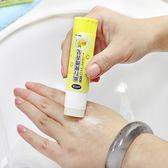 Qmishop 旅行便攜香皂創意洗手小肥皂 攜帶式香皂條【QJ419】