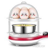 煎蛋器蒸蛋器小煮蛋器煎蛋鍋迷你自動斷電家用雞蛋機1人早餐神器 解憂雜貨鋪